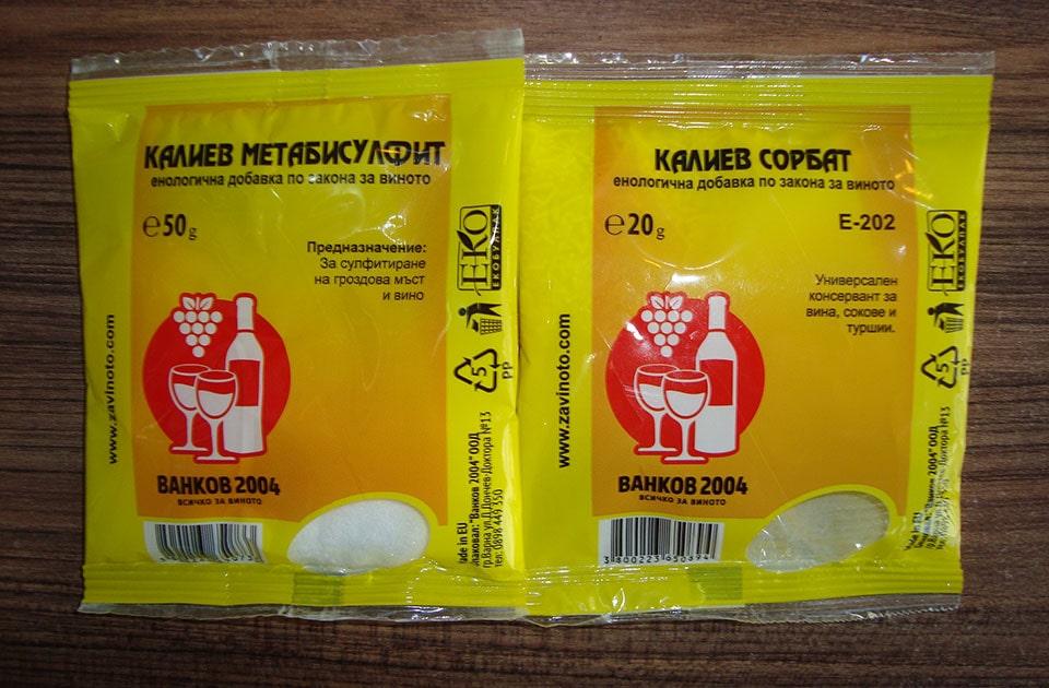 Калиев метабисулфит/сорбат