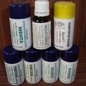 Колекция аромати за ракия-екстри