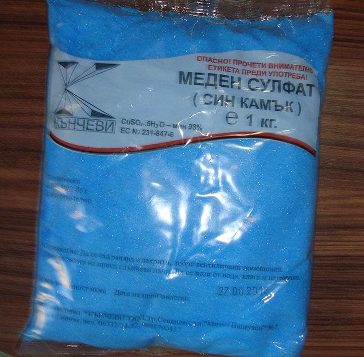 Меден сулфат(син камък)