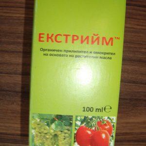 Екстрийм
