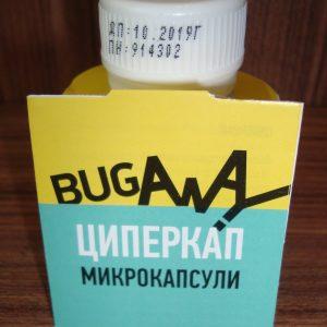 BugAway Циперкап микрокапсули