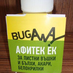 BugAway Афитек ЕК за листни въшки и бълхи