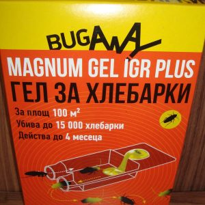 BugAway Магнум гел за хлебарки