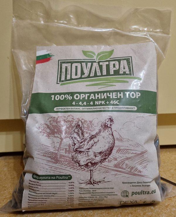 100% Органичен Тор Poultra