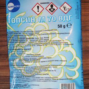 Топсин М 70 ВДГ