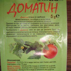 Доматин